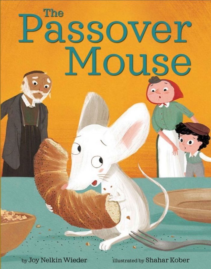 Passover-Mouse-Cover-web